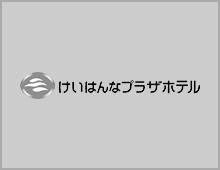 (延期)客室VOD(有料テレビ)廃止について